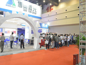 Meet Customer on 2015 Beijing Trade Show