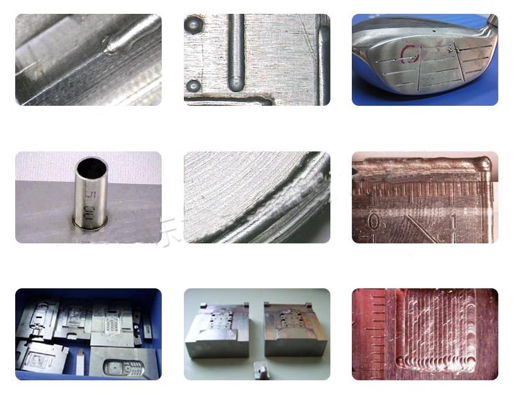 模具修补焊接样品