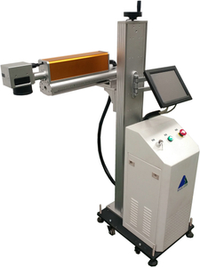 Fiber Laser Marking Machine Flying Model
