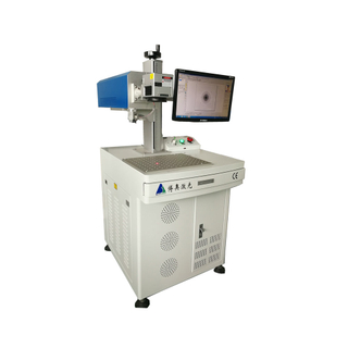 Co2 Laser Marking Machine Desk Model